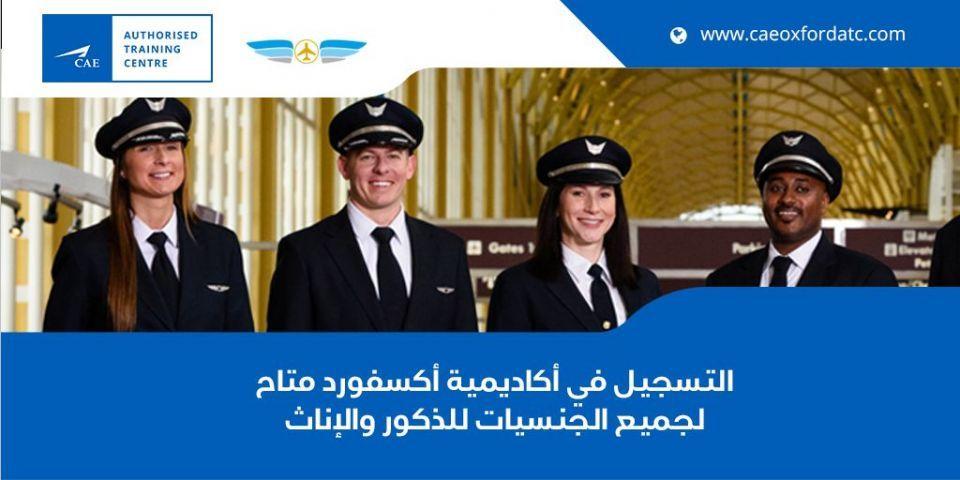 إقبال السعوديات على أكاديمية طيران لتدريب النساء على قيادة طائرات
