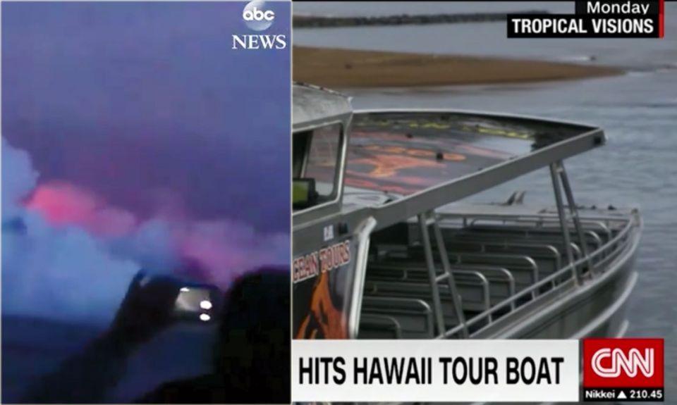 شاهد فيديو لقذيفة بركانية تصيب سياح في هاواي