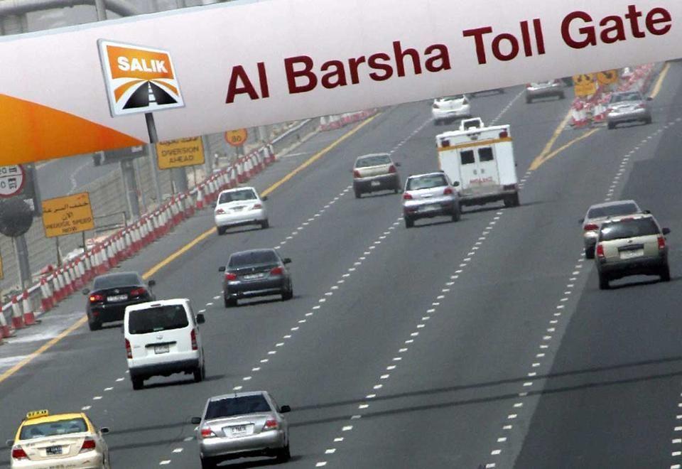 بوابة تعرفة سالك جديدة على طريق الشيخ زايد في دبي
