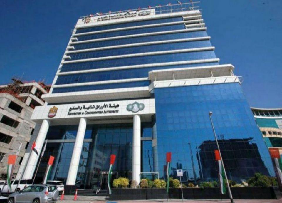 الإمارات تعترف بإصدارات الأصول الرقمية أوراقاً مالية