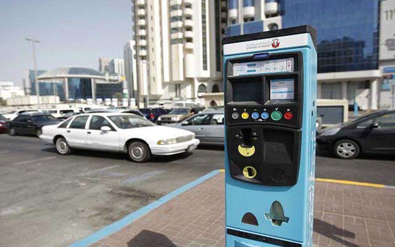 25 % تخفيضاً على مخالفات المرور و«مواقف» في أبوظبي