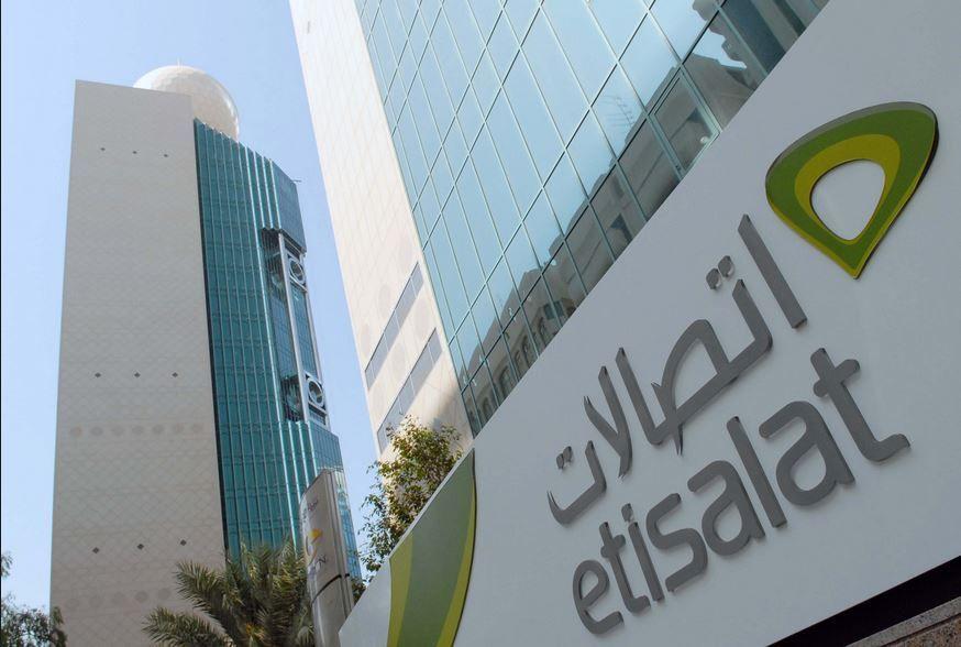 4.3 مليار درهم أرباح مجموعة اتصالات الإماراتية في النصف الأول 2018