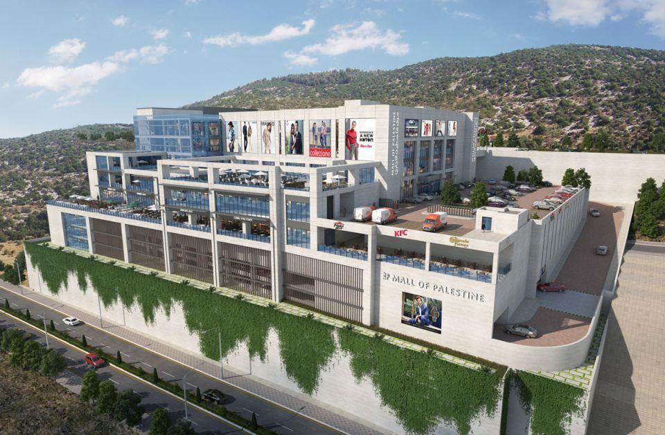 مخطط لبناء أكبر وأحدث مركز تسوق في فلسطين
