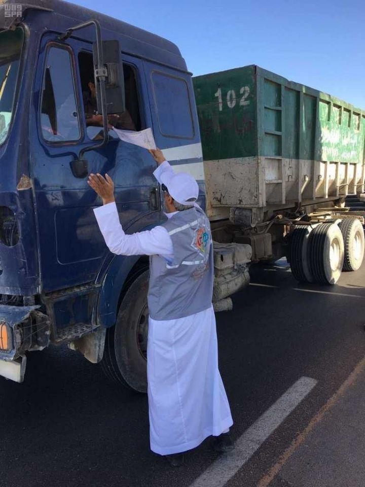 استنفار السلطات السعودية بعد اختفاء شاحنتي سجائر