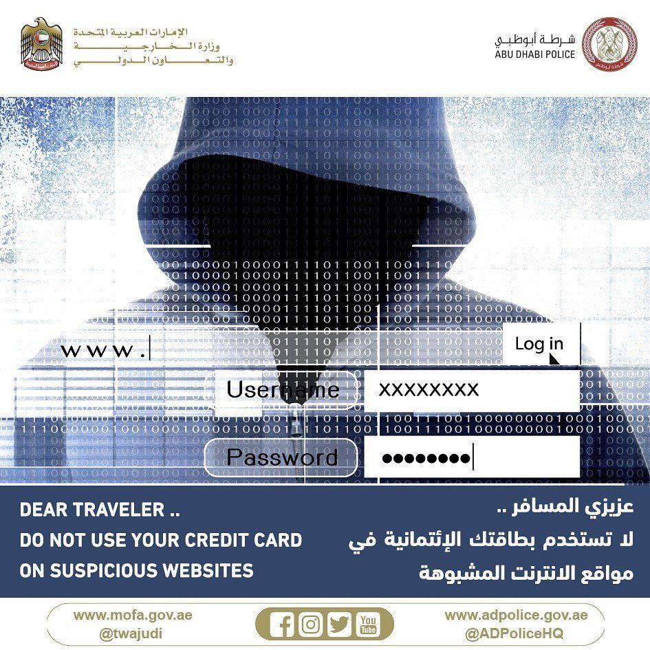 الإمارات تصدر أول جواز سفر «طوارئ» عربياً