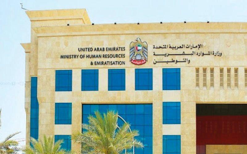 الإمارات: قواعد واجراءات جديدة لتسوية أوضاع العمالة المخالفة