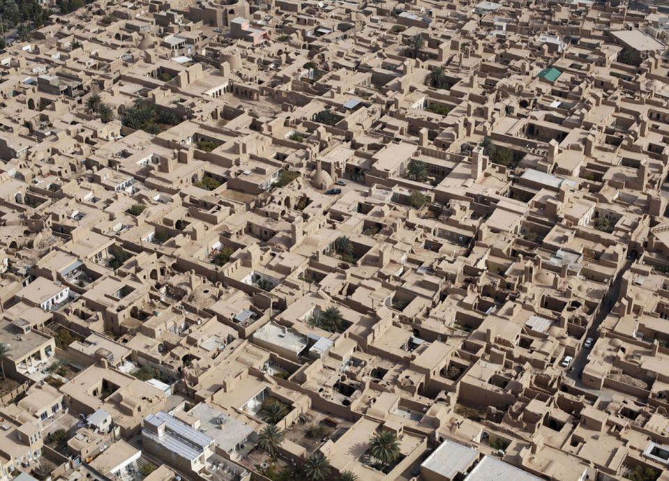 انخفاض الرقم القياسي لأسعار العقار في السعودية