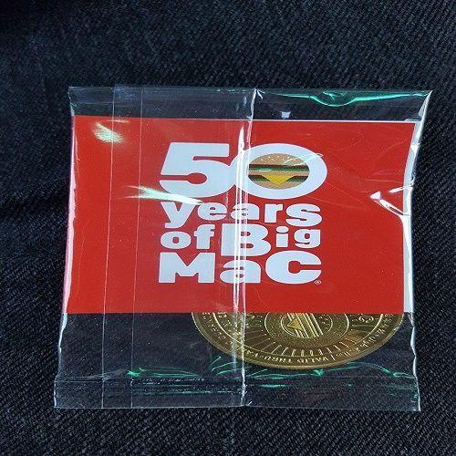 """بالصور: """"ماكدونالدز"""" تصدر عملة معدنية احتفالًا بمرور 50 عامًا على إطلاق """"بيج ماك"""""""