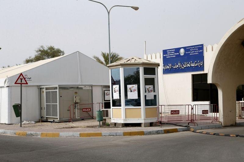 9 مراكز في الإمارات لمنح المخالفين مهلة مغادرة وإعفاء من الغرامة