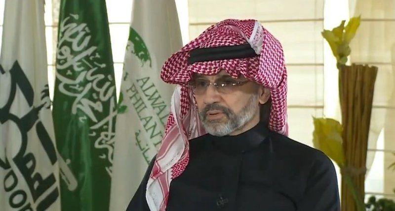 الوليد بن طلال يعلن عن اتمام صفقة بمليار ريال