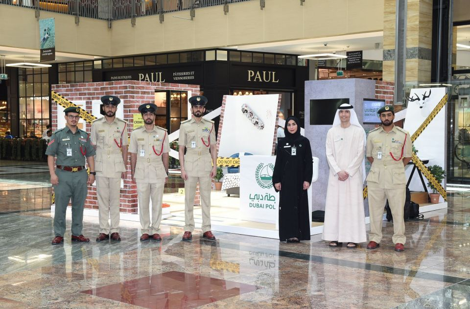 شرطة دبي تُشرك أفراد المجتمع في حل ألغاز الجرائم.. صور