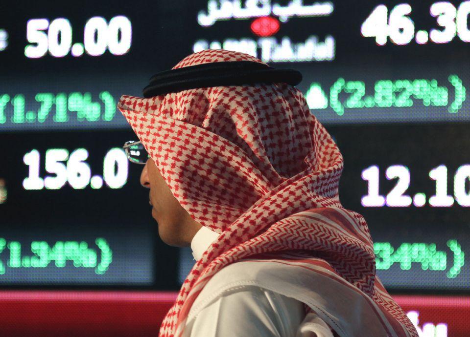 السوق المالية السعودية تعيد تداول سهم شركة اللجين للبتروكيماويات