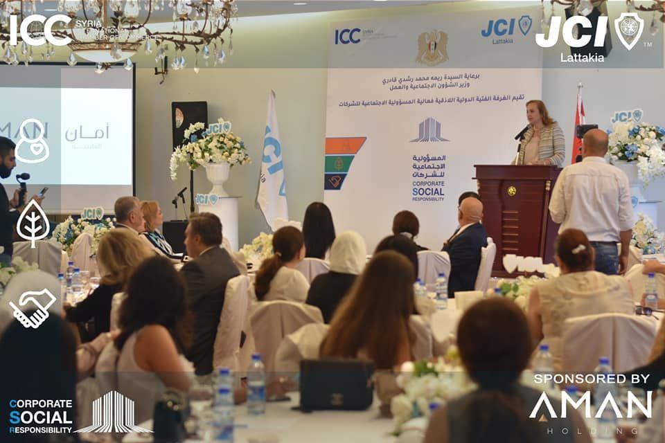 شركات سورية كبرى تتنافس لتطبيق مفهوم المسؤولية الاجتماعية ضمن مبادرة شبابية