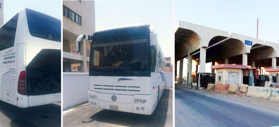 الخميس انطلاق أول رحلة من السعودية، مع قرب افتتاح معبر «نصيب» الحدودي بين سوريا والأردن