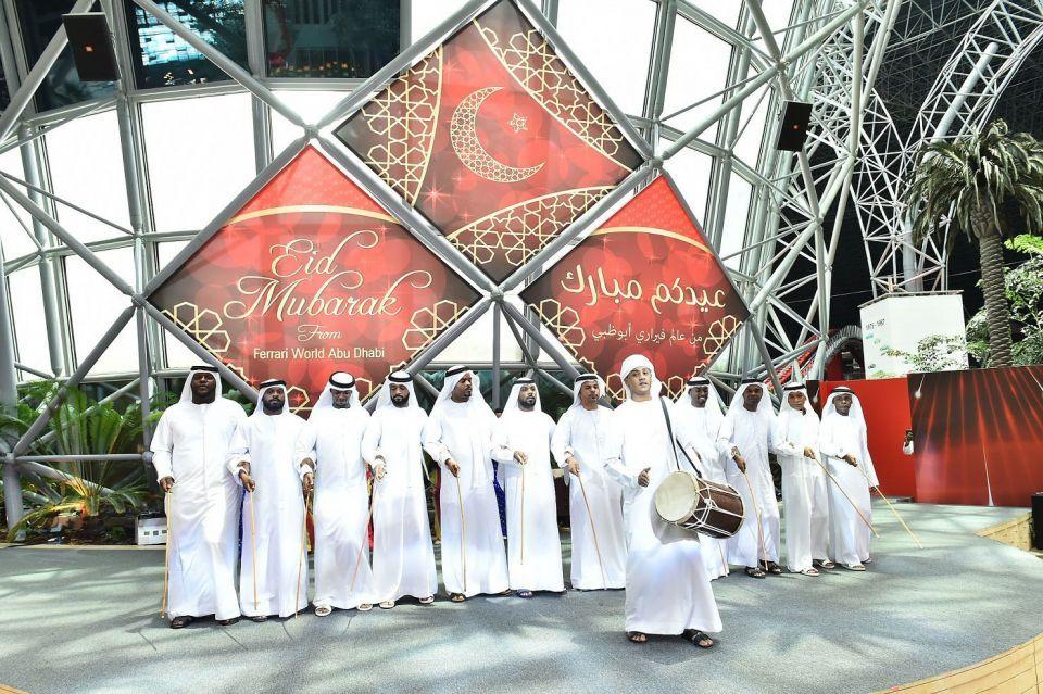 بالصور: جزيرة ياس تستعد لاستضافة فعاليات عيد الأضحى