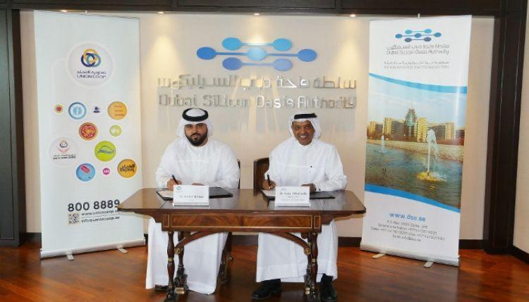 دبي للسيليكون وتعاونية الاتحاد توقعان عقد إنشاء مركز تجاري