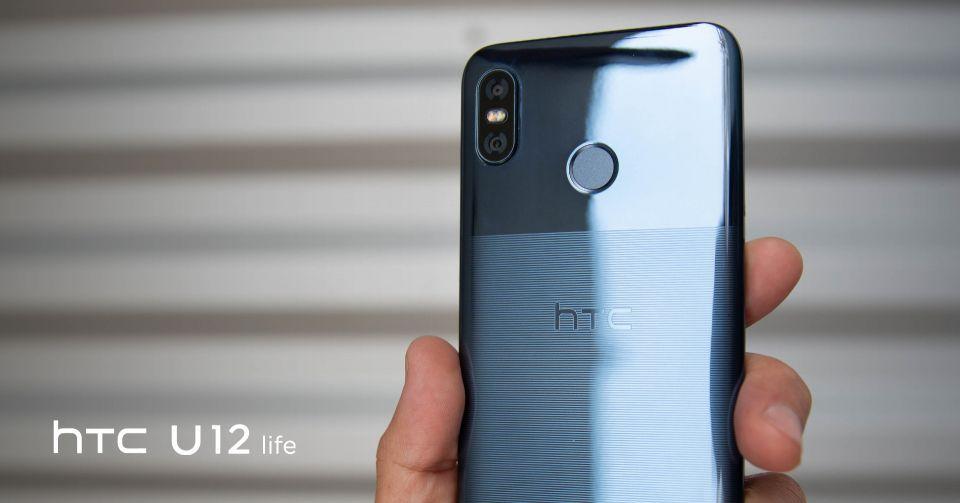 إتش تي سي تطلق هاتفها الجديد U12 life بسعر في متناول الجميع