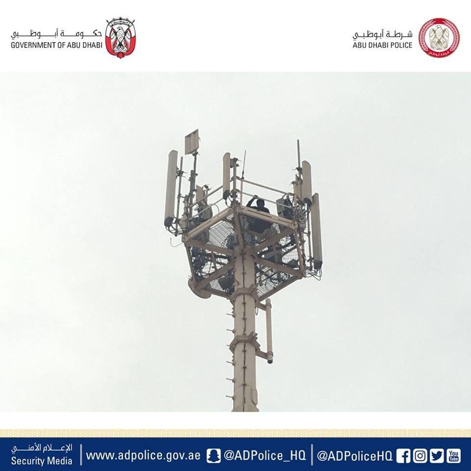 شرطة أبو ظبي تنقذ رجلا  حاول الانتحار من فوق برج اتصالات