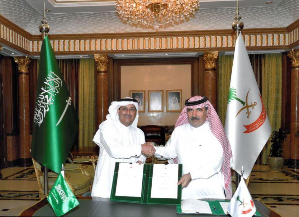 العقارية السعودية توقع اتفاقية لتقديم خدمات عقارية لرئاسة أمن الدولة
