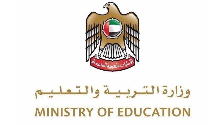 إصابة 30 طالباً بتسمم في العين.. والتربية الإماراتية توقف أحد موردي المقاصف