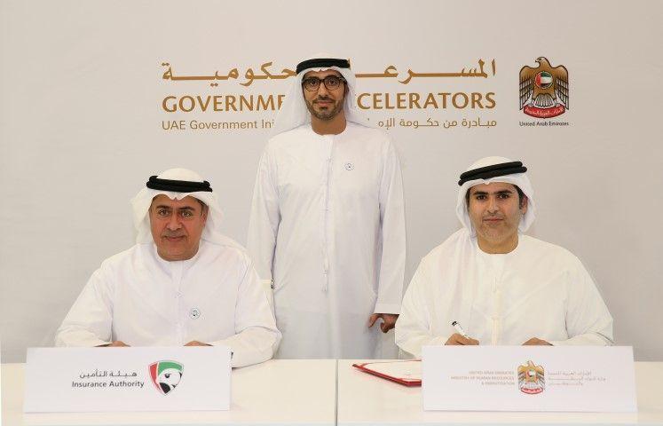 التوطين الإماراتية توفر 3500 فرصة عمل خلال 100 يوم