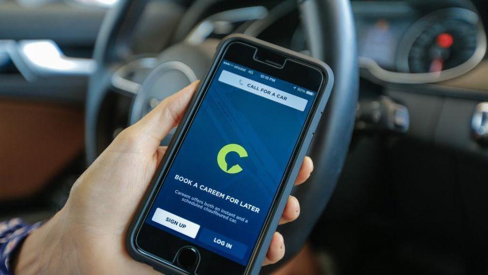 كريم لتطبيقات طلب سيارات الأجرة تبدأ العمل في السودان