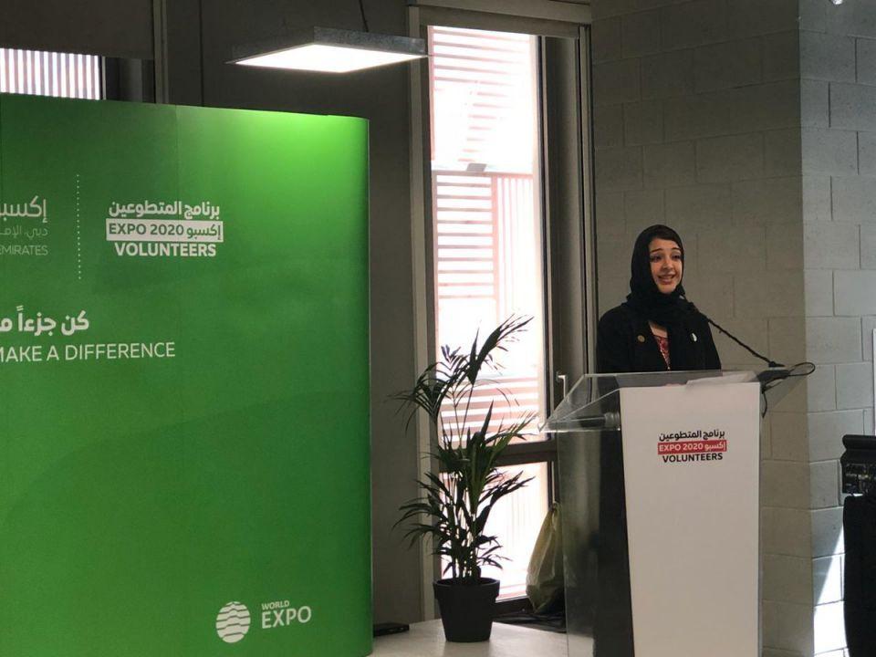 دبي: إطلاق  مرحلة جديدة  لبرنامج المتطوعين في اكسبو 2020