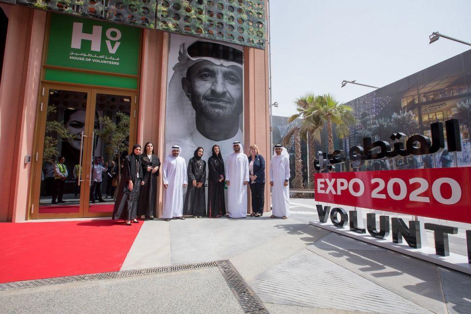 بالصور : إكسبو 2020 دبي يدشن مركز المتطوعين للترحيب بالعالم في الإمارات