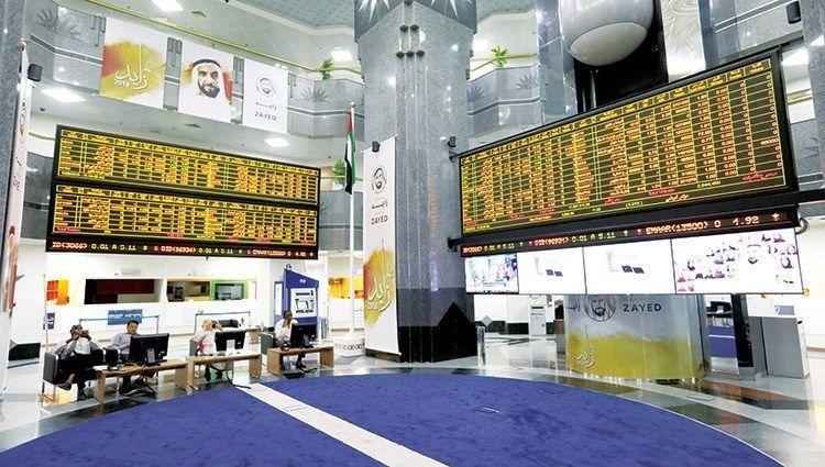 البورصة السعودية تتراجع وأسهم البنوك تدعم سوق أبوظبي