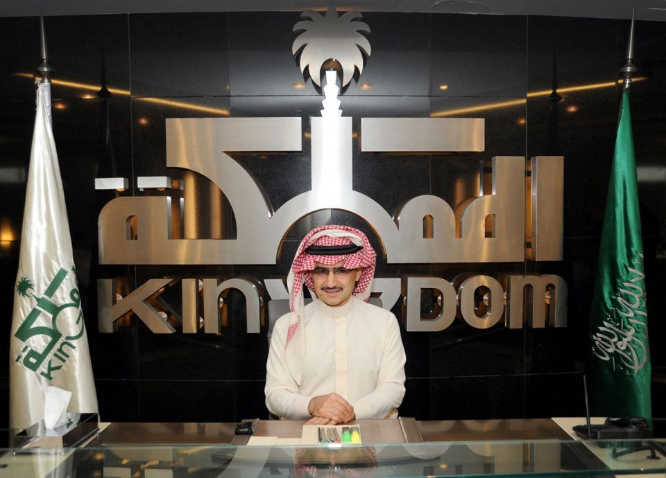 المملكة القابضة تشتري أسهم الوليد بن طلال بـ ليفت الأمريكية