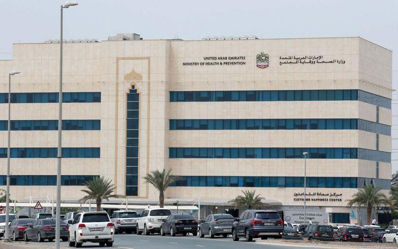 الصحة الإماراتية تحذر من استخدام 4 أدوية لتلوثها الجرثومي
