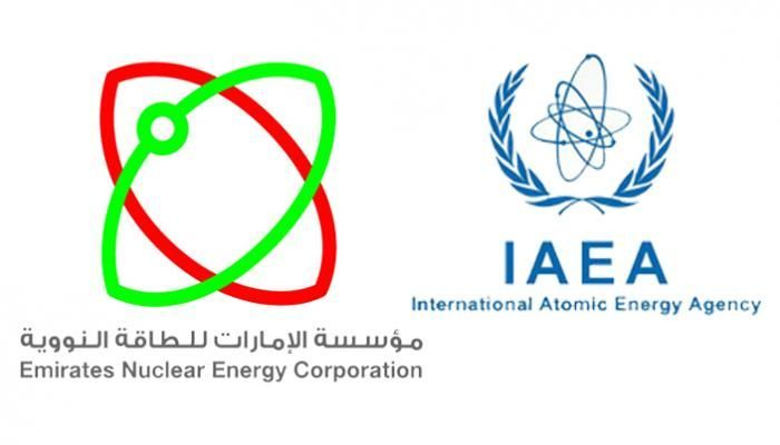 الإمارات تطلق أول مسابقة وطنية طلابية عن العلوم النووية