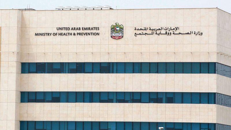 الإمارات: إدراج التطعيم من سرطان عنق الرحم لطالبات المدارس