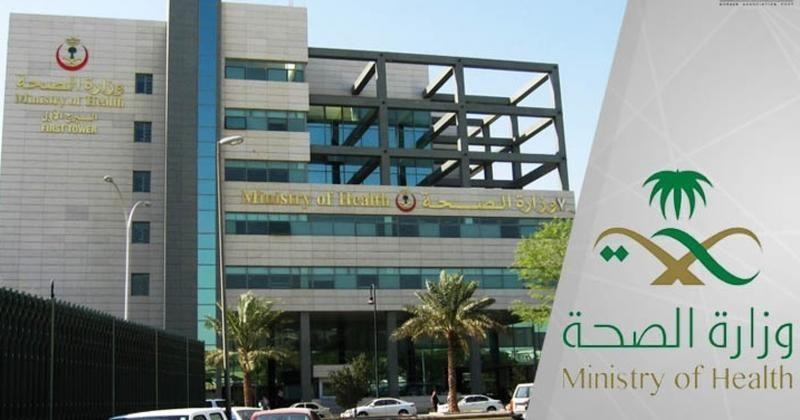السعودية تعلن عن إصابة بالكوليرا وتشتبه بثلاث حالات