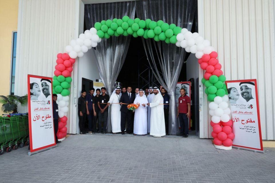 افتتاح أول سوق عالمي للمواد الغذائية بأسعار مخفضة في دبي