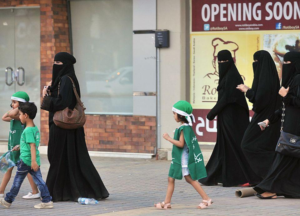 السعودية: الأحد القادم إجازة اليوم الوطني الـ 88 لموظفي الدولة