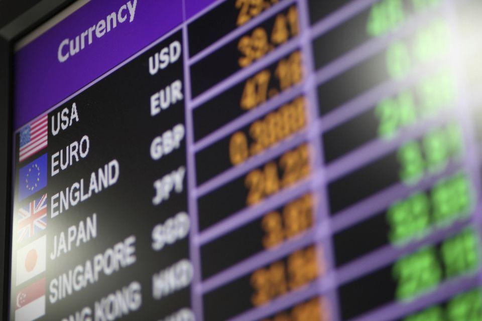 سرقة عملات رقمية بقيمة 62 مليون دولار من بورصة يابانية