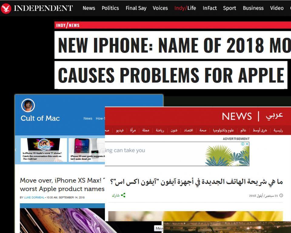 إرباك ولغظ بسبب اسم هاتف أي فون الجديد iPhone XS، هل هو 10 أم مجرد إكس