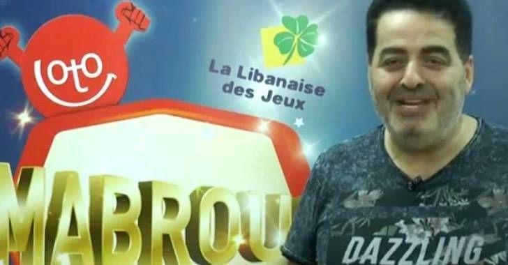 رجل أعمال سوري من دبي يفوز بمليوني دولار في بيروت