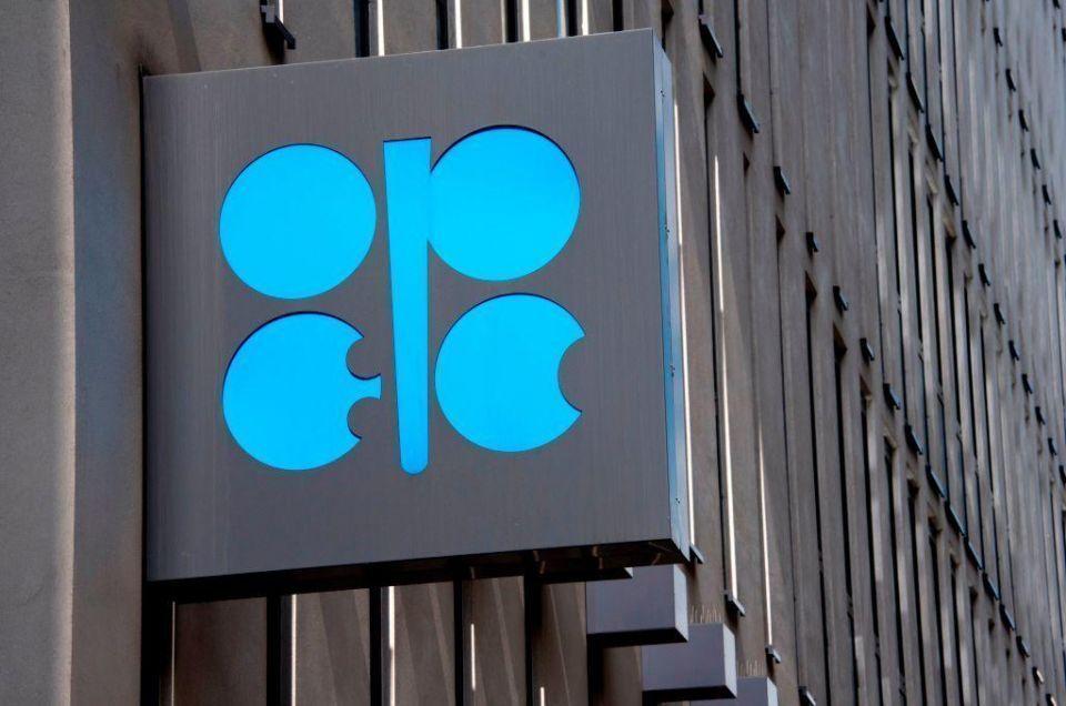 أوبك ترفع تقديراتها لإنتاج النفط الأمريكي وتتوقع انخفاض الطلب على نفطها