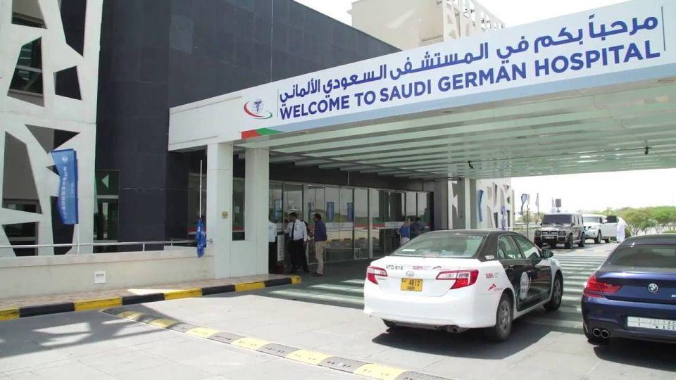 السعودي الألماني يفوز بجائزة التميز لتجربة المريض لعام 2018