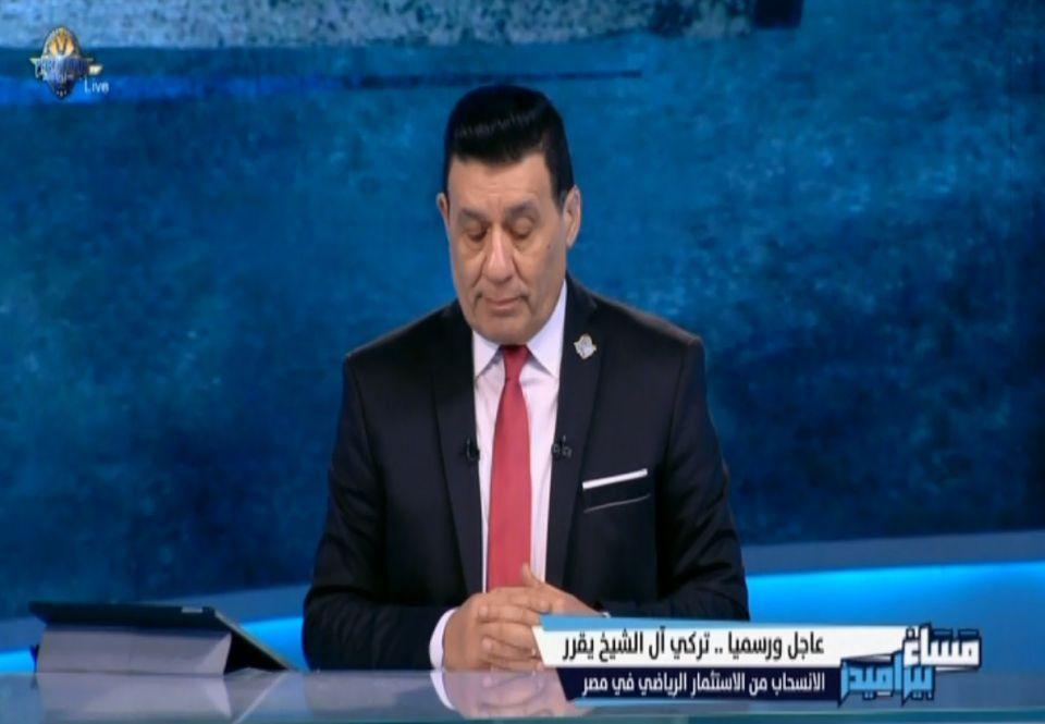 تركي آل الشيخ يقرر الانسحاب بشكل نهائي من الاستثمار في مصر
