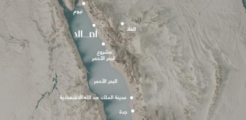 السعودية تعلن عن مشروع «أمالا» الوجهة الرائدة لسياحة النقاهة عالميًّا