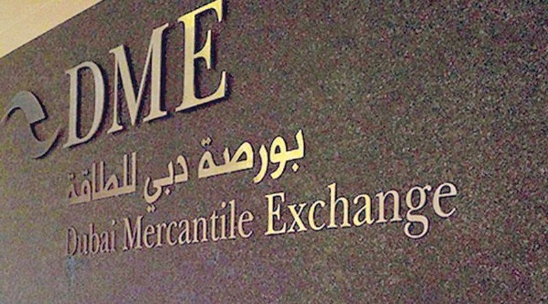 سعر الخام العماني يبلغ أعلى مستوى في 4 سنوات ببورصة دبي
