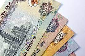 الإمارات: 72٪ من الشركات قامت بزيادة الرواتب المكافآت في عام 2018