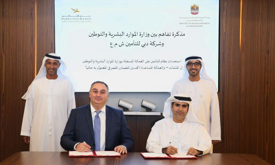 الشركات والمؤسسات في الإمارات ستسرد مليارات الدراهم من استرجاع الضمانات المصرفية اعتبارا من 15 أكتوبر