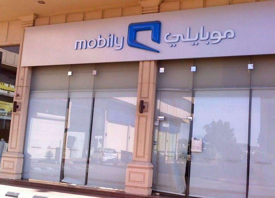 الاتصالات السعودية تعلّق بعض خدمات شركة موبايلي