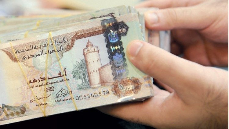 ارتفاع سعر صرف الدرهم الإماراتي مقابل عملات أهم 10 شركاء تجاريين