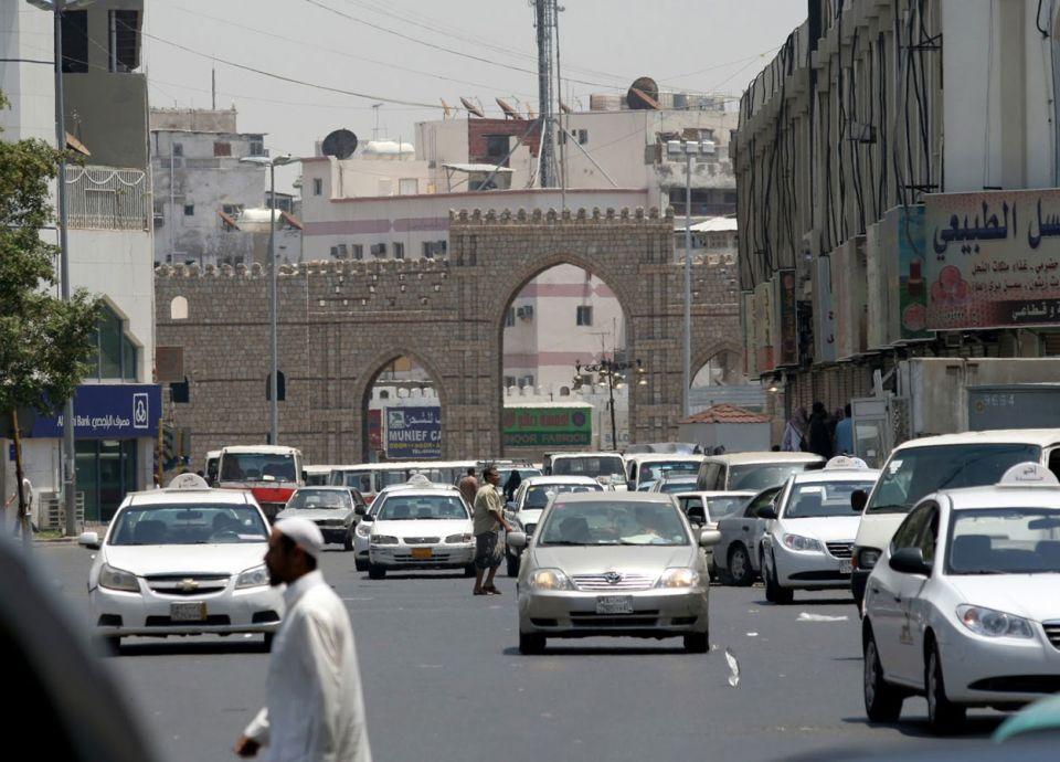 ما أكثر البوابات التجارية لغسل الأموال في السعودية؟
