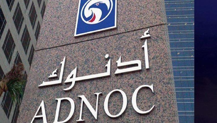 أدنوك الإماراتية تبدأ إنتاج خام نفط أم اللولو الجديد